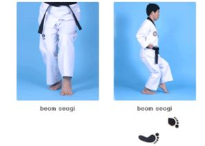 Beom Seogi